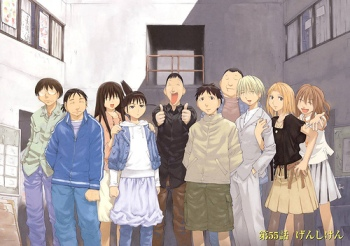 Genshiken Review & Analysis