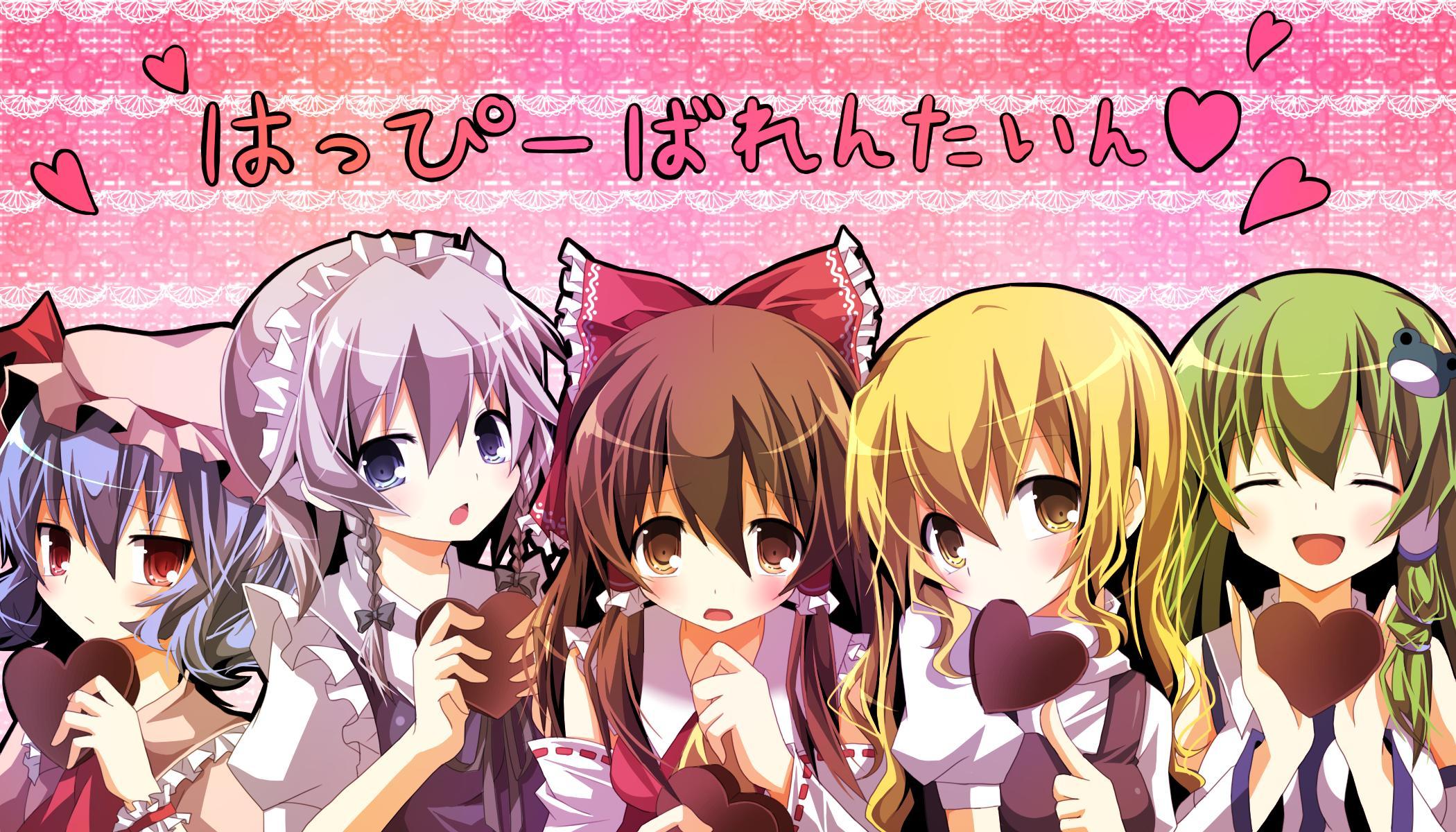 Valentines anime tree - Happy valentines day anime ...