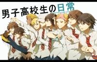 Danshi Kokousei-Characters