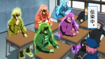 Fist of the North Classroom