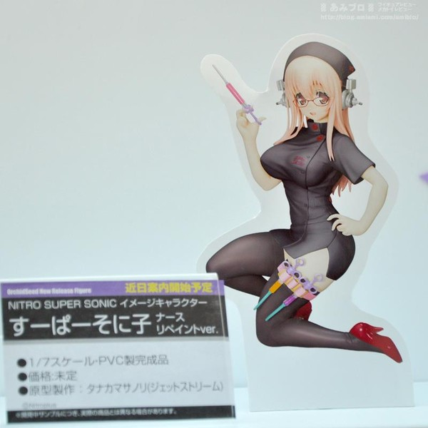 Figures Sonico Nurse