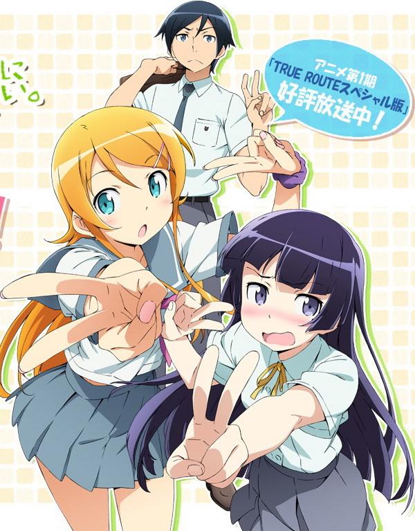 Spring Anime Oreimo S2