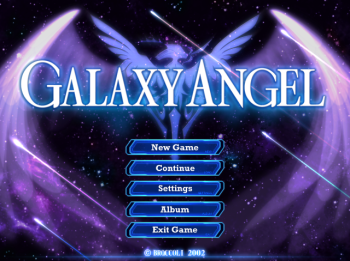 Summer Game Project Galaxy Angel Start!