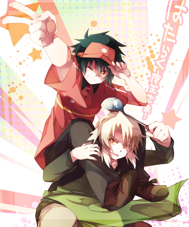 Hataraku Maou-Sama! Review