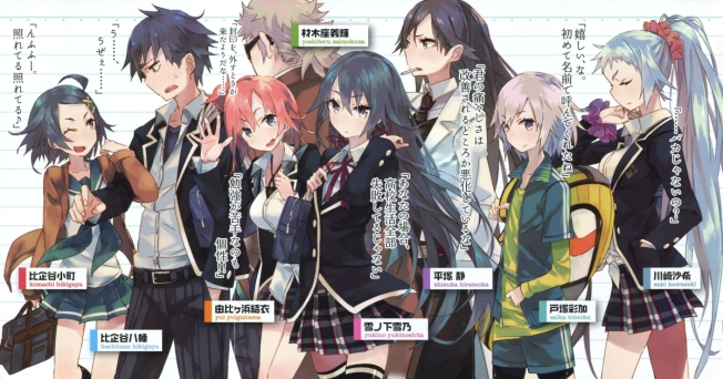 Oregairu Cast