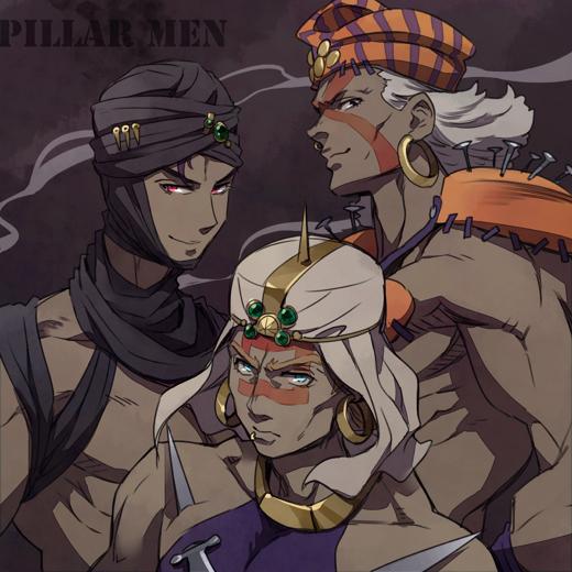 Pillar Men