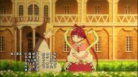 Magi S2- Kogyoku and Alibaba 2