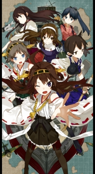 What the hell is KantaiCollection?