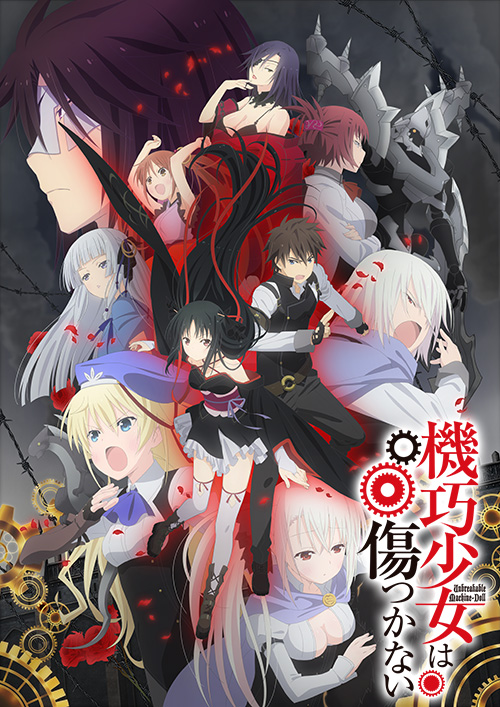 unbreakable machine doll ova