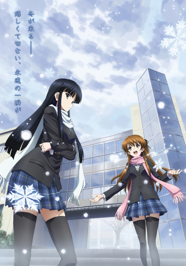 White Album 2- Winter