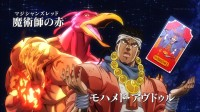 JJBA Stardust Crusaders- Magician's Red
