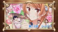 Nisekoi- Marika Titlecard