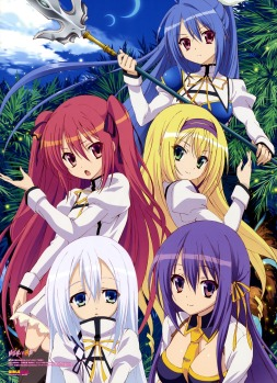 Seirei Tsukai no Blade Dance Review- Where's the Blade Dance?