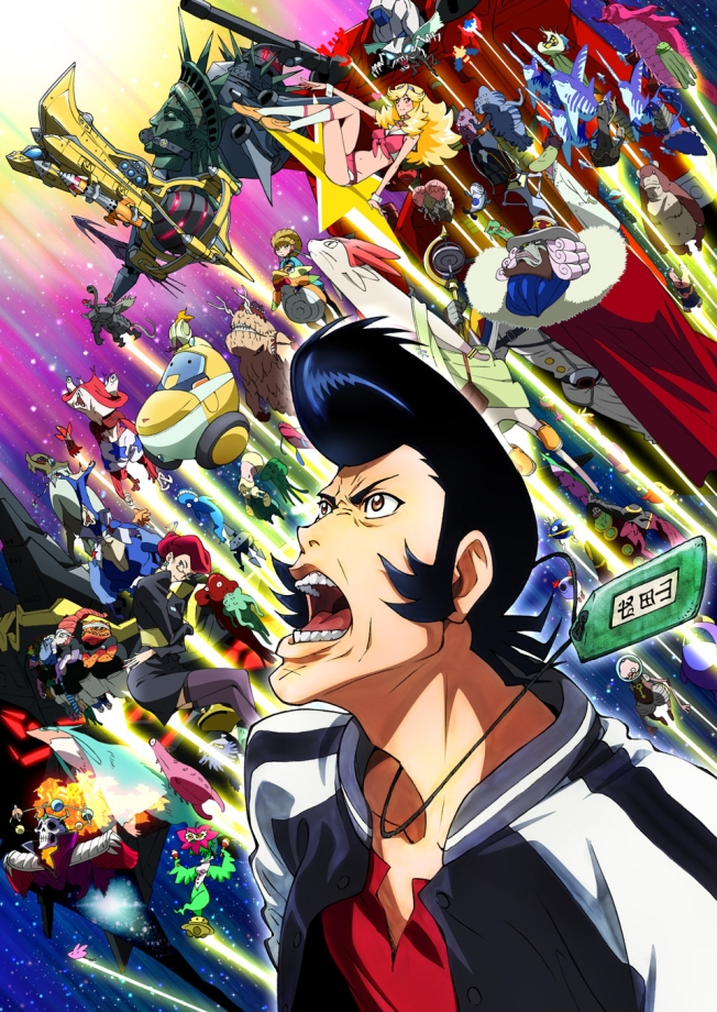 Space Dandy- Characters