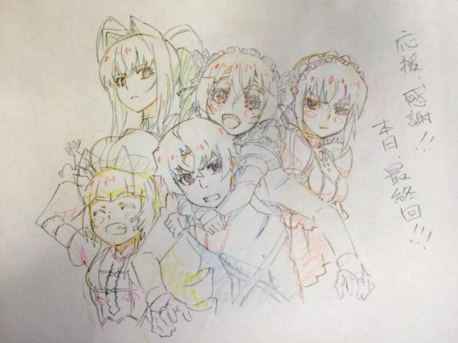 Chaika- Main Cast