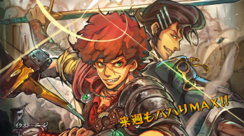 Shingeki no Bahamut: Genesis Review- The Afro, the Pomp, and the Hungry