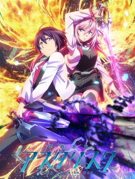 Fall 2015 Triple Harem Challenge Part 1: The Asterisk War- The Academy City upon Snails