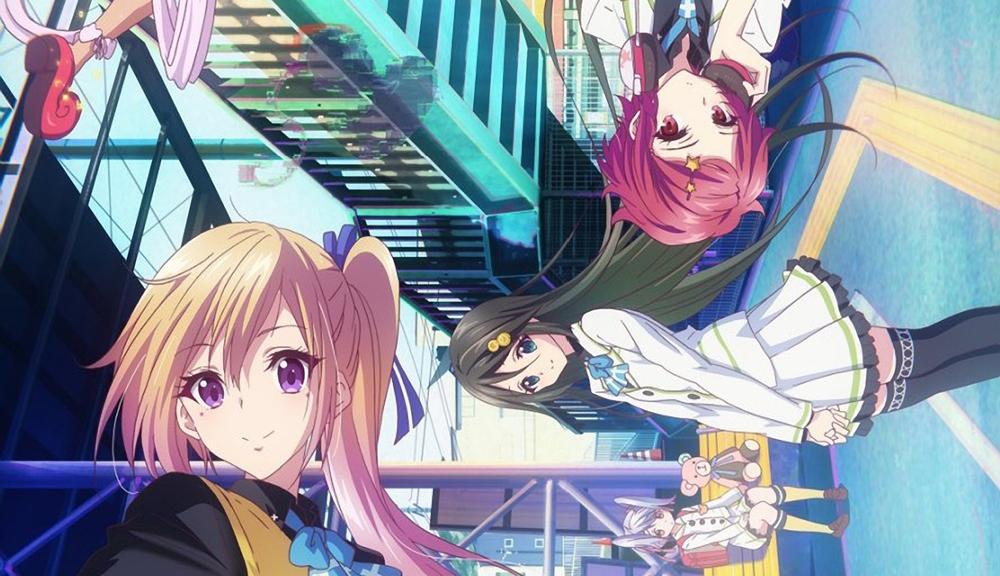 Musaigen No Phantom World Serien Stream