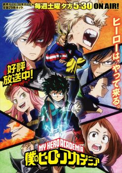 Boku no Hero Academia S2- By Leaps and Bounds