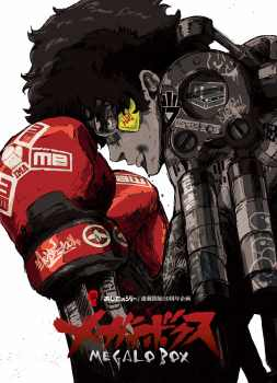 Megalo Box- The Thirst for Victory
