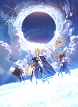 The Deal with Fate GrandOrder