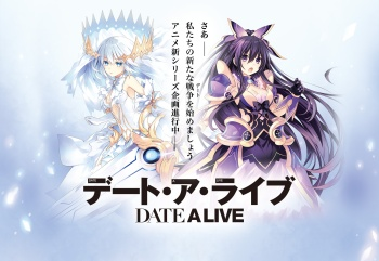 Date A Live S3: An Odd Place To Be